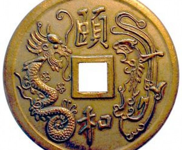 moneda-china_269794